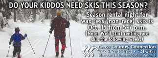 Do Your Kiddos Need Skis this Season?