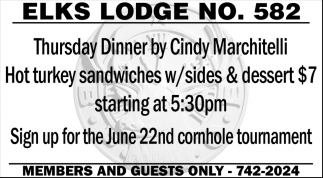 Member and Guests Only